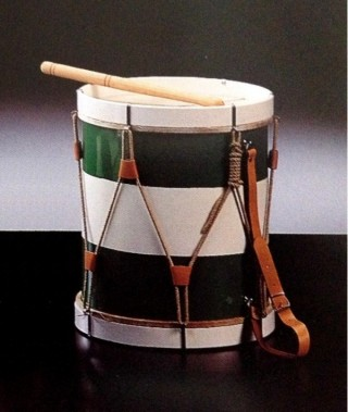 "ROCIERO MARCHING DRUM 35,5 Ø x 44 cm. (14"" Ø x18"")"